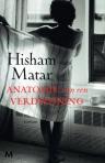 Anatomie van een verdwijning van Hisham Matar