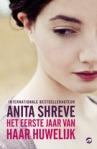 Het eerste jaar van haar huwelijk van Anita Shreve