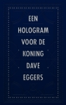 Een hologram voor de koning van Dave Eggers