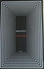 Alles wat er was door Hanna Bervoets