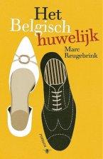 Het Belgisch huwelijk door Marc Reugebrink